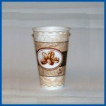 Dixie PerfecTouch Cups Beans Design 20 oz 500 ct