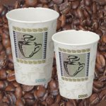Dixie 16 ounce PerfecTouch cups - Coffee Dreams design