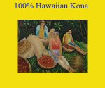 ARCO 100% Hawaiian Kona Coffee 16 oz